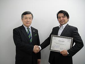 大阪支部長