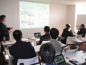 名古屋支部開設記念セミナー