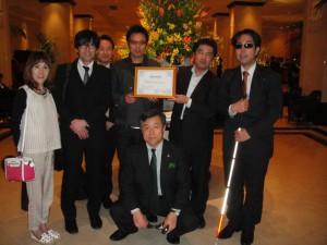 様々な地域福祉分野で活躍するエキスパートが結集し一般社団法人を設立。名古屋期待の法人!