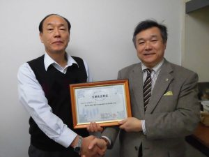 神奈川県司法書士協会空家対策委員長の今戸先生